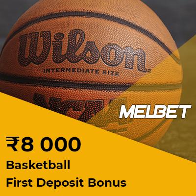 Basketball Betting Bonus